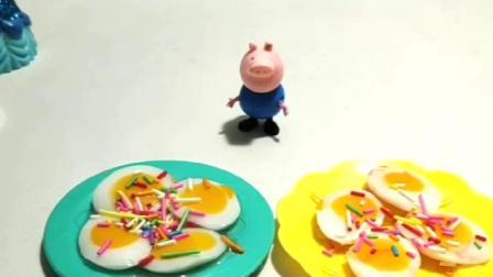 乔治做了小布丁,叫小猪佩奇一起来吃,不料佩奇欺负乔治