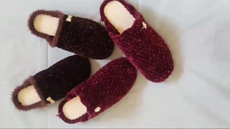 棉拖鞋视频教程男女同款