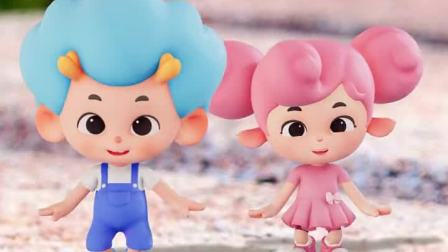 早教儿歌:有我的朋友么?我是小龙人东东龙,嘻嘻我们是潮流儿歌小舞团。