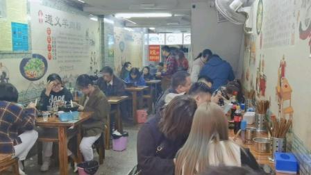 贵州金香林羊肉粉培训,一家火爆的羊肉粉店,从早到晚都有人在吃