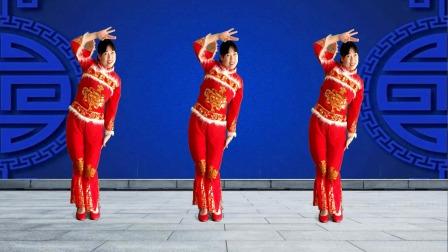 喜庆广场舞《谁是我的新郎》别再让我东张西望,别再让我天天在想