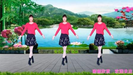 甜蜜情歌广场舞《小小爱河》32步动感优美