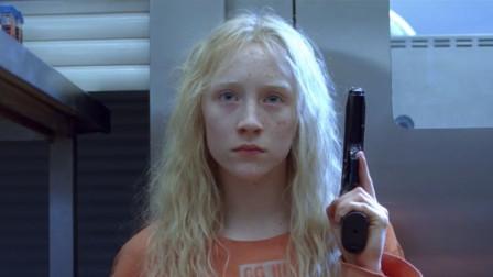 特工父母惨遭CIA害,唯一女儿变身冷血,誓言复仇!