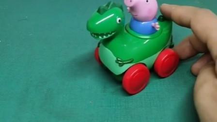 乔治的恐龙没电啦,乔治叫来拖车帮忙,乔治总是晚一步真差劲