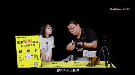 Canon佳能200D II手把手-9