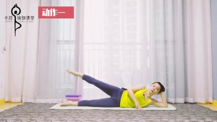 送你2个瘦身动作,下班后在家练,减肥追剧两不误,变瘦变更美!