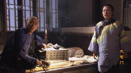 大宅门:三爷带景琦到花天酒地的地方玩,二奶奶一上门就大打出手