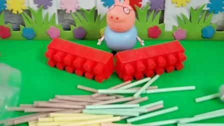 所有糖都是佩奇乔治和猪妈妈的,猪爸爸一颗都不能吃,猪爸爸好难过呀