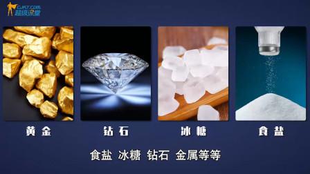 晶体为什么有固定的熔点?晶体的融化微观原理