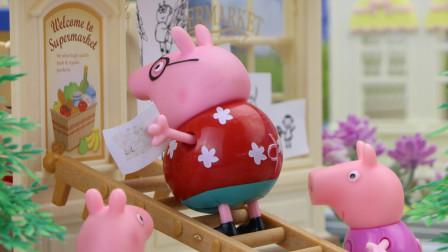 小猪佩奇和孩子们学画自画像