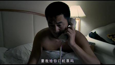 男人四十:局长夫人住酒店,早上从隔壁房出来,总经理一查精彩了