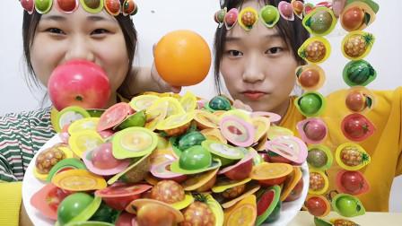 俩女孩试吃巧克力饼干,微型水果壳包装,甜蜜微苦超赞