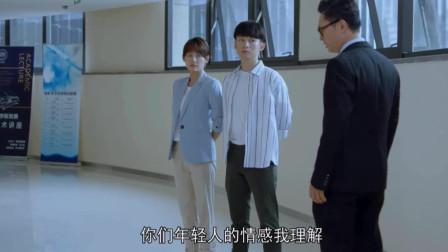 小大夫:课上郭靖带着骨架模型求婚,遭到了教导主任责