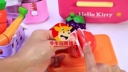 小公主玩草莓葡萄香蕉水果切切乐,榨汁机玩具给宝宝榨果汁饮料