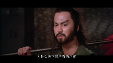 顶级武侠动作片,一把割鹿刀江湖血雨腥风十足经典中经典