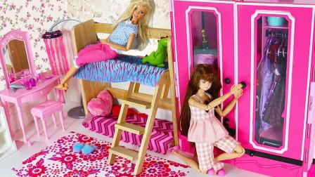 芭比娃娃和丽佳娃娃卧室早晨装扮,她们打扮得漂亮吗?