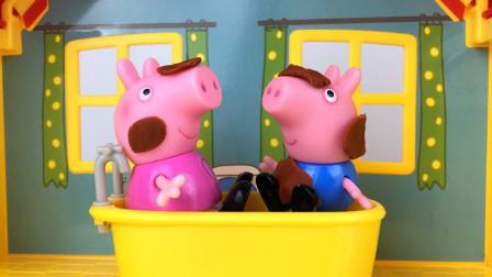 小猪佩奇玩具:小猪佩奇和乔治做了什么,身体都是泥土