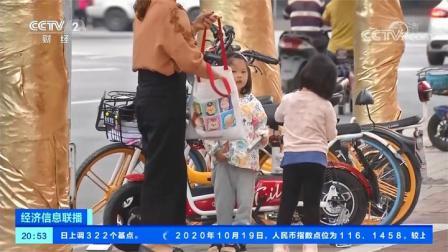 少儿编程培训班调查 广东:培训机构上万家 教材无统一标准