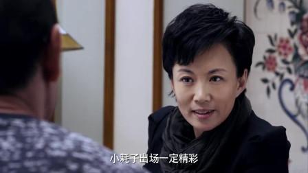 麻辣女兵:汤沐阳看见了小米,急忙给小米报信,客运站已被控制