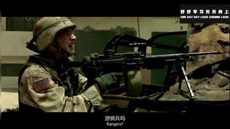 史上最猛最火爆的战争片,特种部队与索马里武装分子血战十五小时