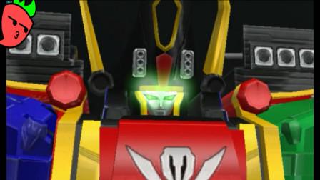 萝卜WII超级战队穿越者第5期-海贼战队篇