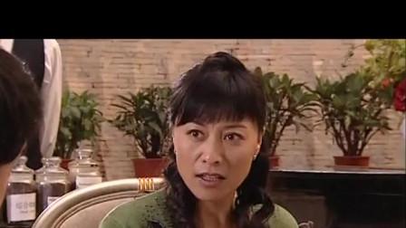 《好人李成功》前妻竟然嫌弃家里的样子一成不变
