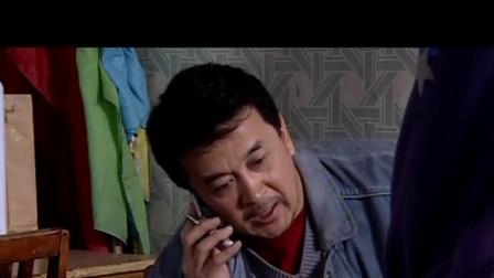 《好人李成功》说出门牌号时候高兴了,说出数量时傻眼了