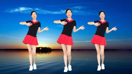 热门广场舞《情相依爱相守》64步网红健身操