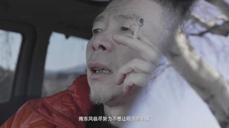 《只有芸知道》热映中 冯小刚与故事原型忆起往事潸然泪下