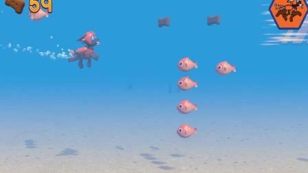 路马潜入海底,海底里面有什么呢?汪汪队立大功游戏