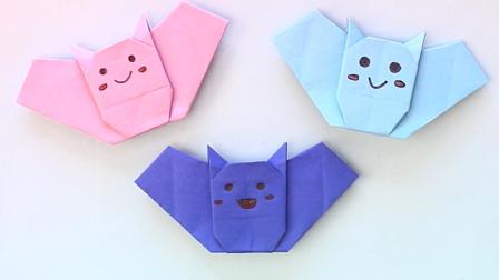 不用粘不用剪,教你用一张纸做万圣节蝙蝠,手工折纸