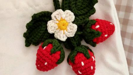 【团子手工】 第57集 草莓挂件