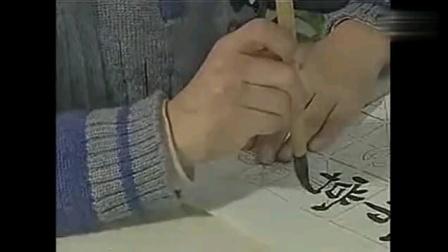 《儿童毛笔书法入门》第一集(简述、基础、笔画)