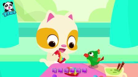 哄娃小动画:把我最喜欢的彩虹糖给你吃