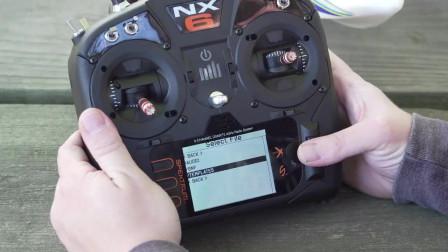 Spektrum NX 系列航模遥控器