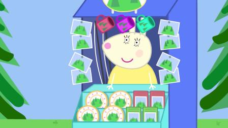 小猪佩奇:兔小姐和猪爸爸关系真好,哪有困难,兔小姐就在哪出现