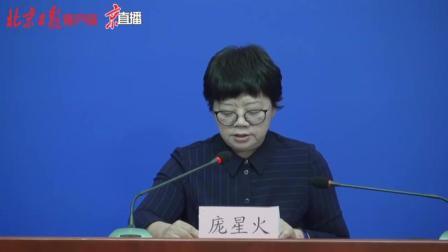北京19日新增1例境外输入确诊病例,详情公布
