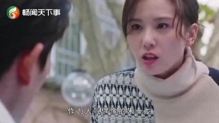 刘诗诗突然往朱一龙被子里钻,谁注意到朱一龙的眼神?导演忘了剪