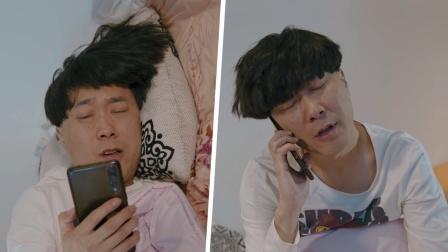陈翔六点半:睡懒觉时,你是否动过辞职的念头?