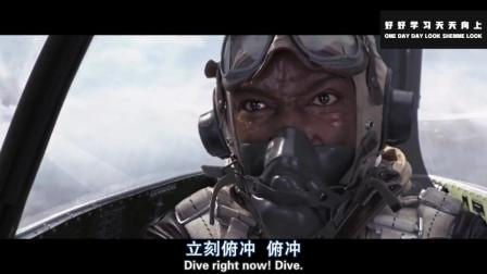 这才叫二战空战大片,火爆刺激的空中激战场面看得我热血沸腾