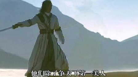 真正的剑神之战, 剑气纵横三万里, 一剑光寒十九洲!