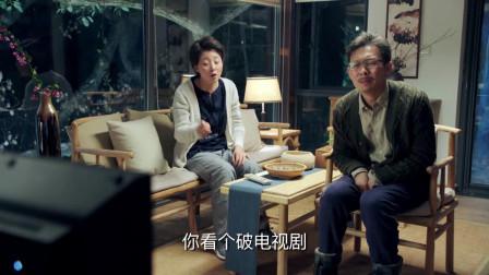 鸡毛:亿万老总夫妇因甄嬛传吵起来,江河又吵输了,气得走人