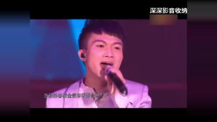 周深中国新歌声2016香港演唱会20170129 《喜帖街》完整版