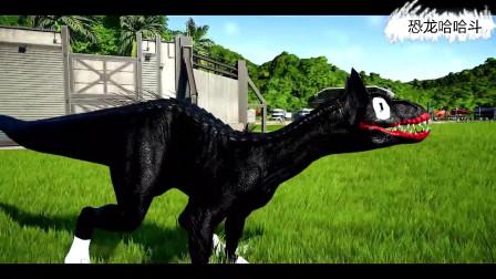 哥斯拉版霸王龙击杀盖刚版棘背龙 恐龙动漫