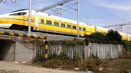 【宁启线】DJ724次(南通→南京)CRH5J-0501担当宁启月度检测通过江都站