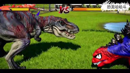 哥斯拉版霸王龙击杀黑色霸王龙 恐龙动漫