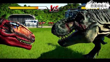 霸王龙和牛龙精彩战斗画面 恐龙动漫