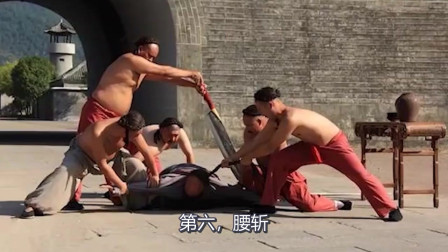 中国古代十大残忍酷刑,看完最后一个算你狠