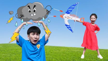 神奇的玩具!多恩做了什么,居然只有赫赫被雨淋?