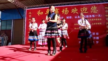 和平商场庆典苗族小女孩跳的《社会摇》,阿卯小姑娘特别漂亮!
